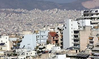 Επιδότηση δόσεων δανείων πρώτης κατοικίας: Οδηγός 22 ερωτοαπαντήσεων - Όροι-προϋποθέσεις