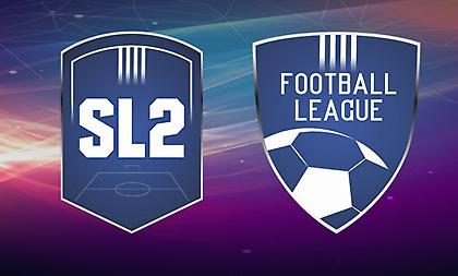 Δεν πέρασε η πρόταση για ενοποίηση Super League 2 και Football League