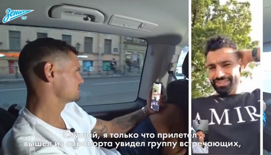Ο Λόβρεν τηλεφώνησε αμέσως στον Σαλάχ από τη Ρωσία για να δει το κούρεμά του! (vid)