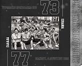 Σαν σήμερα: Το χρυσό των Νέων στο Βίλνιους το 2002-Δείτε όλο το ματς (video)