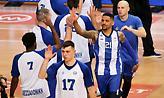 Ποινή απαγόρευσης μεταγραφών στον Ηρακλή από τη FIBA!