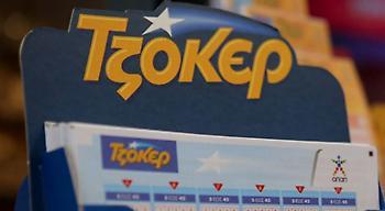 Τζόκερ: Ένας υπερτυχερός κερδίζει 7,72 εκατ. ευρώ - Δείτε τους τυχερούς αριθμούς