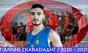 Επίσημο: Στον ΑΟ Παγκρατίου ο Γκαβασιάδης