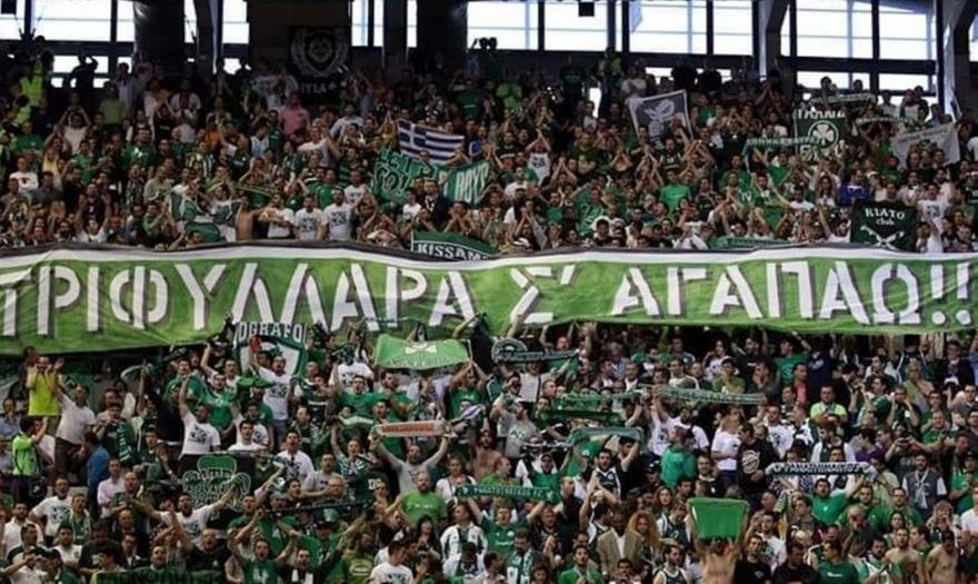 Ερασιτέχνης Παναθηναϊκός: «Ασταμάτητοι, έφτασαν τα 3.811 τα μέλη»