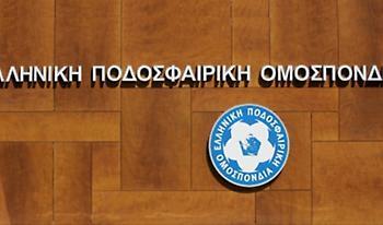 Ανακοίνωση ΕΠΟ κατά του Άρη: «Οι κρίσεις του κ. Καρυπίδη στηρίζονται σε ανακριβή στοιχεία»