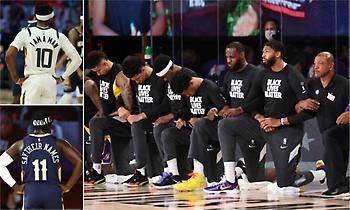 NBA: Προσφέρει 300 εκατ. δολάρια στην μαύρη κοινότητα