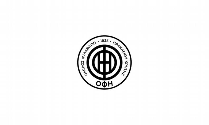 Το νέο σήμα του ΟΦΗ – «Συμβολίζει ένα νέο ποδοσφαιρικό ήθος»