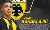 Επίσημο: Στην ΑΕΚ ο Καρακλάιτς