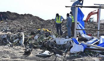 Ινδία: Συντριβή αεροσκαφους με 191 επιβάτες - Κόπηκε στα δύο - Τουλάχιστον δύο νεκροί (video)