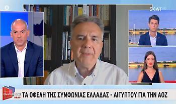 Λάβδας: Επιτυχία τα θαλάσσια σύνορα με Αίγυπτο – Έρχονται δύσκολες εβδομάδες με Τουρκία