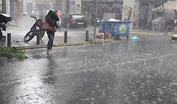 Θάλεια: Iσχυρές βροχές και στην Αττική σήμερα Σάββατο