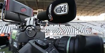 Στον «αέρα» το νέο ΠΑΟΚ TV