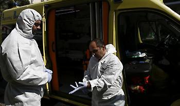 Κορωνοϊός: Πώς μπορεί να εκδηλωθεί η πανδημία το 2021 και μετά; Τα σενάρια