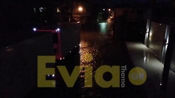 Βροχοπτώσεις: Σοβαρά προβλήματα στην κεντρική Εύβοια - Απεγκλωβισμοί με Σούπερ Πούμα και λέμβους