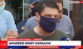 Χαρδαλιάς από Εύβοια: «Πέντε νεκροί, δύο αγνοούμενοι»