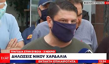 Χαρδαλιάς από Εύβοια: Πέντε νεκροί, δύο αγνοούμενοι- Τι είπε για το 112