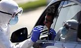 ΗΠΑ: Νέα, ταχύτερα και φθηνότερα, μοριακά τεστ σάλιου για διάγνωση του κορωνοϊού