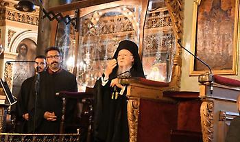 Βαρθολομαίος: Αγκαλιάζουμε εχθρούς και φίλους, με την αγάπη μας και την προσευχή μας