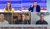 Φίλης-ΣΚΑΪ: Η Τουρκία δεν επιθυμεί πολεμική σύρραξη με Ελλάδα - Ξέρει ότι είναι μετρήσιμος αντίπαλος