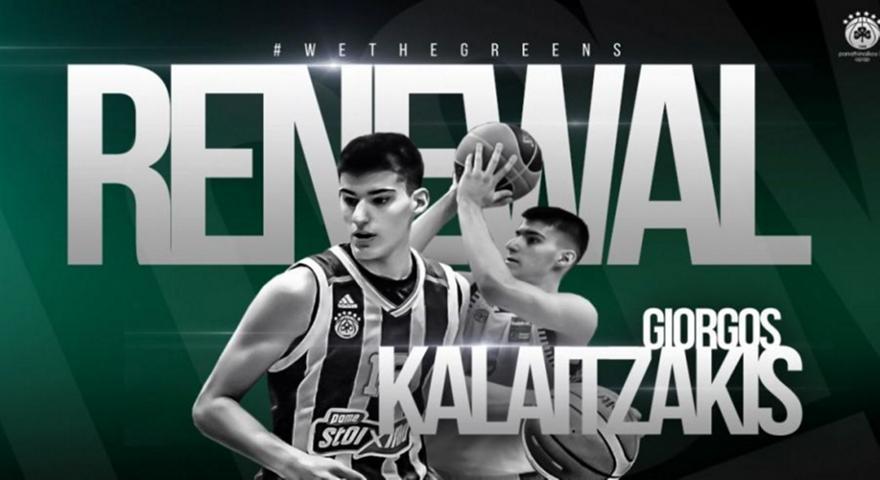 Επίσημο: Ο Καλαϊτζάκης μέχρι το 2022 στον Παναθηναϊκό