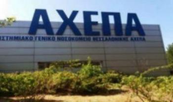 Κορωνοϊός - Ελλάδα: Στους 216 οι νεκροί - Κατέληξε 89χρονη στο ΑΧΕΠΑ