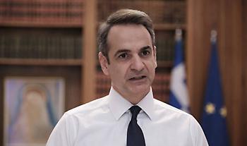Μητσοτάκης: Καμία πρόκληση δεν θα μείνει αναπάντητη - Η Ελλάδα δεν απειλεί, δεν εκβιάζεται