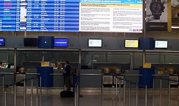 Notams-Πτήσεις:Νέες αεροπορικές οδηγίες που ισχύουν έως 31 Αυγούστου -Xώρες που αποκλείει η Ελλάδα