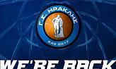 Δήλωσε συμμετοχή και στο Europe Cup ο Ηρακλής