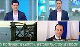 Χριστοδουλίδης: Τηλεφωνική επικοινωνία Μισέλ-Ερντογάν - Ενίσχυση ευρωπαϊκού στόλου στη Μεσόγειο