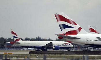 Βρετανία: Σε καραντίνα οι αφίξεις από Γαλλία, Ολλανδία, Μάλτα