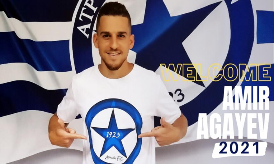 Ανακοίνωσε Αγκάγιεφ ο Ατρόμητος!