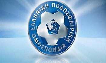 ΕΠΟ: Τη Δευτέρα η κλήρωση για τις έδρες των μπαράζ