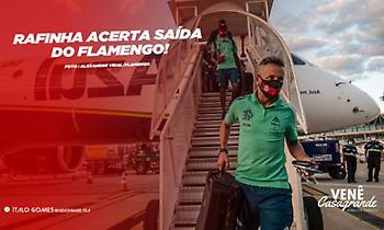 Παίρνει ηγέτη o Ολυμπιακός, τον καλύτερο δεξιό μπακ του πρωταθλήματος Βραζιλίας!