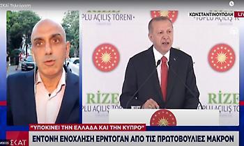 Έντονη ενόχληση Ερντογάν από τις πρωτοβουλίες Μακρόν: «Υποκινεί Ελλάδα - Κύπρο»