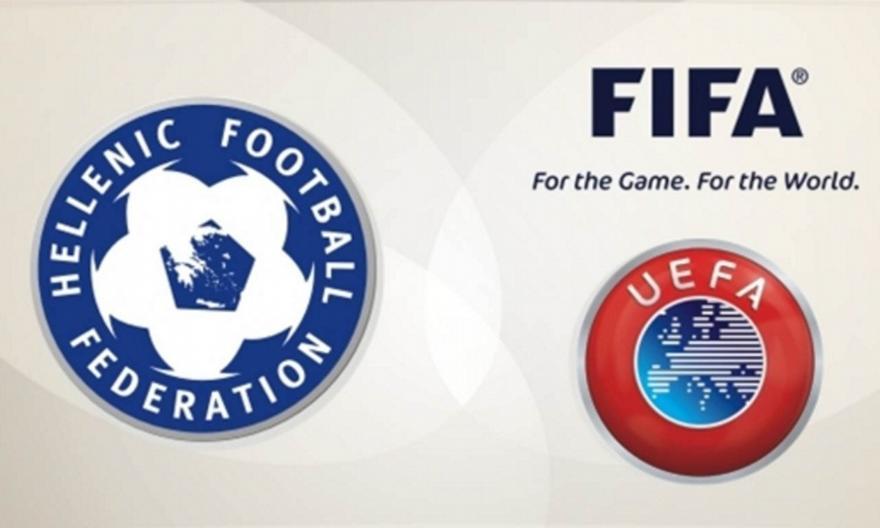 Σκληρή επιστολή FIFA-UΕFA σε ΕΠΟ, απειλή για Grexit λόγω των εκλογών