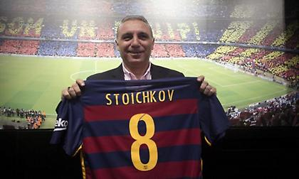 Στόιτσκοφ: «Προσβάλλουμε τον καλύτερο στην ιστορία της Μπαρτσελόνα»