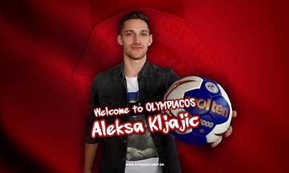 Ανακοίνωσε Κλάγιτς ο Ολυμπιακός