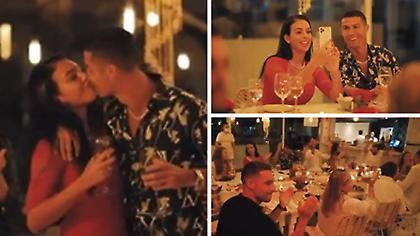 Πάρτι χωρίς... μέτρα για Κριστιάνο και Τζορτζίνα (video)