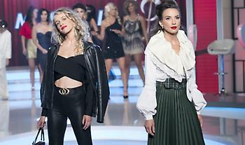 MY STYLE ROCKS GALA: «Musical»