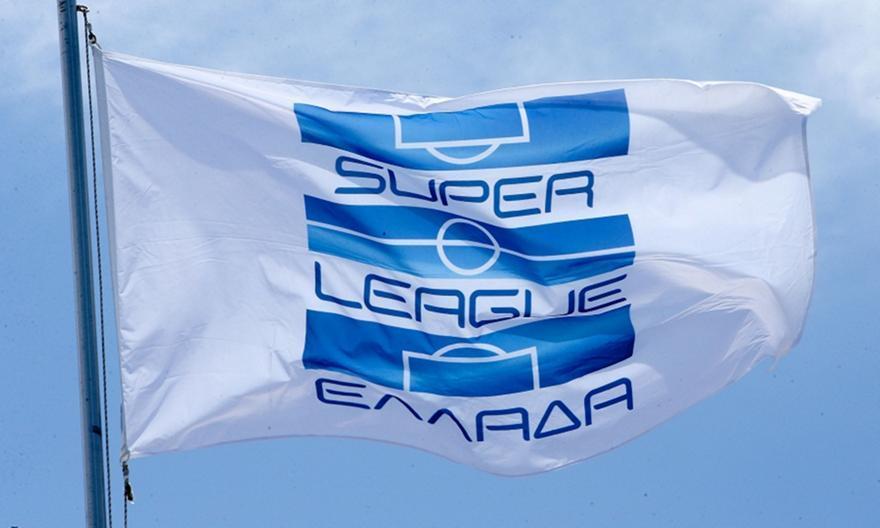 Σχέδιο για κόσμο στη Super League από την 3η αγωνιστική