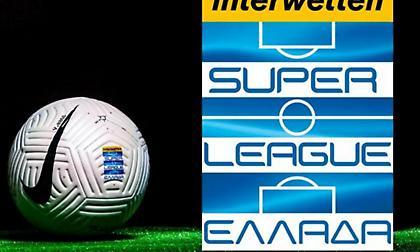 Το πρόγραμμα της δεύτερης αγωνιστικής της Super League 1