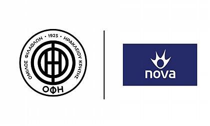 Ανακοίνωσε τη συνεργασία με NOVA ο ΟΦΗ