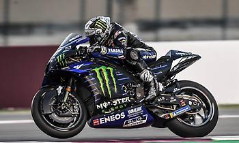 MotoGP: Pole για Βινιάλες