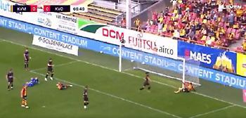 ΕΠΙΚΟ: Δεν γίνεται να χάθηκε αυτό το γκολ! (video)