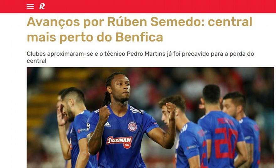Record: «Πλησιάζουν σε συμφωνία Μπενφίκα-Ολυμπιακός για Σεμέδο»