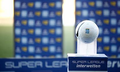 Το πρόγραμμα της 3ης αγωνιστικής της Super League – Πρεμιέρα για ΠΑΣ Γιάννινα