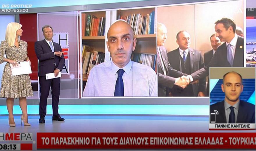 Το παρασκήνιο για τους διαύλους επικοινωνίας Ελλάδας-Τουρκίας