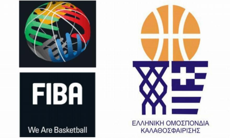 «Σβήστηκε» το πρόστιμο της FIBA στην ΕΟΚ, παραμένει το ban για Απόλλωνα Πατρών
