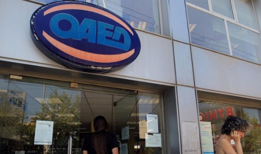 ΟΑΕΔ: Ξεκινούν οι αιτήσεις για 9.200 νέες θέσεις εργασίας με κατώτατο μισθό 830 ευρώ