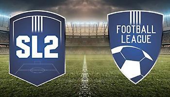 Super League 2: Πρωτάθλημα με 12 ομάδες φέτος - 14 ομάδες τη σεζόν 2021/22